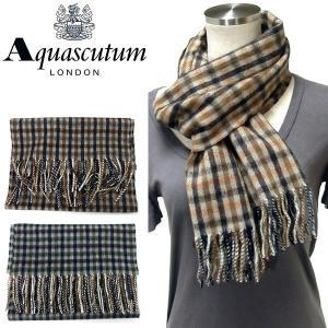Aquascutum アクアスキュータム カシミヤ マフラー 150cm×30cm 英国製 ユニセックス 【カラー限定/定形外郵便無料】 特別セール|pre-ma