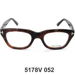 【アウトレット特価/箱不良】TOM FORD トムフォード メガネ フレーム FT5178/V 052/DARK HAVANA マーブル 眼鏡 50-21-145|pre-ma