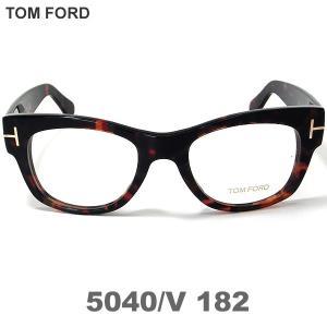 【アウトレット特価/箱不良】TOM FORD トムフォード 眼鏡 メガネ フレーム FT5040/V 182 DARK HAVANA ブラウン系|pre-ma