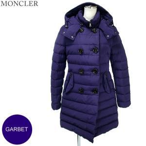 モンクレール GARBET ダウン コート ジャケット レディース 769/パープル サイズ(1)MONCLER 新品アウトレット-N18|pre-ma