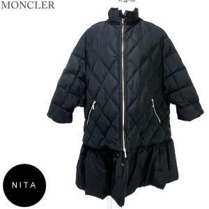モンクレール  NITA ダウンコート ジャケット 2way仕様 レディース 999 サイズ(1)限定 MONCLER【アウトレット-n33】|pre-ma