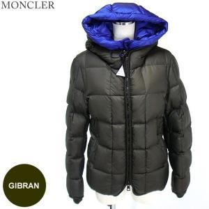 モンクレール GIBRAN ダウンジャケット メンズ 243/カーキ  サイズ(0) 現品限り  MONCLER【アウトレット-n19】|pre-ma