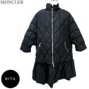 モンクレール  NITA ダウン フレアコート 七分袖 軽量ダウン 2way レディース 999 サイズ(1)  MONCLER N33|pre-ma