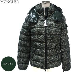 モンクレール BADYF ツイード ダウンジャケット レディース 999 サイズ(1) 限定 MONCLER【アウトレット-H16】|pre-ma
