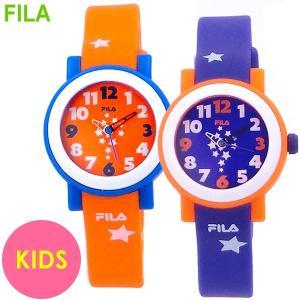 FILA KIDS フィラ キッズ ウォッチ 28mm 腕時計 ラバーベルト 50m防水 電池交換済|pre-ma