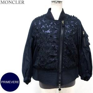 モンクレール ライト ダウン ジャケット レディース PRIMEVERE 778/ネイビー サイズ(2)限定  MONCLER|pre-ma