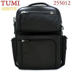 TUMI トゥミ  バックパック/ビジネスリュック  PREMIUM ARRIVE 255012 D2 ブラッドリー|pre-ma