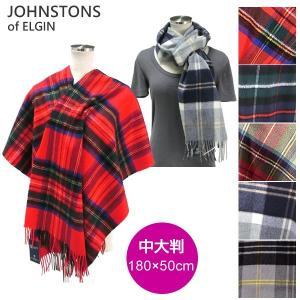 Johnstons ジョンストンズ カシミア ストール マフラー WA000308  中大判 180×50cm タータンチェック柄 各種|pre-ma