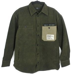 DIESEL ディーゼル S-LEBED ミリタリーオーバーシャツ ジャケット メンズ 00SW1F 0DAVX 51F カーキ COTTON 100%  新品アウトレット|pre-ma