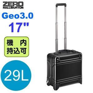 【新品アウトレット 特価】ゼロハリバートン スーツケース/キャリーケース Geo3 ZRG2517-BK/94263-01  2輪 機内持込OK 29L 17インチ|pre-ma