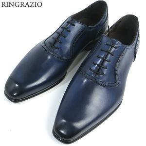 RINGRAZIO リングラツィオ 紳士靴 レザーシューズ 79311 イタリア製 AZURE BULE ブルー プレーントゥ 新品アウトレット|pre-ma
