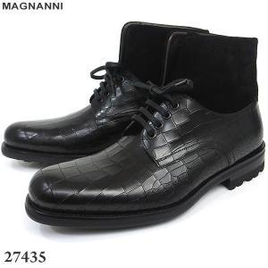 MAGNANNI マグナーニ ブーツ レザー  27435 NEGRO サイズ UK7.0(40) メンズ スペイン製 新品アウトレット|pre-ma