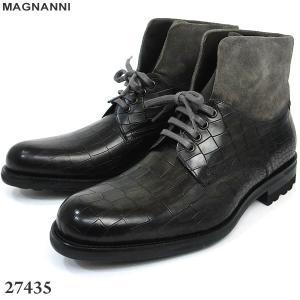 MAGNANNI マグナーニ ブーツ レザー  27435 GRIS サイズ UK7.0(40) メ...