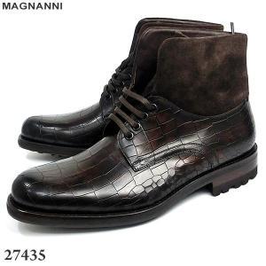 MAGNANNI マグナーニ ブーツ レザー  27435 MARRON/ダークブラウン メンズ スペイン製 新品アウトレット|pre-ma