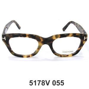 TOM FORD トムフォード 眼鏡 メガネ フレーム FT5178/V 055 50 ライトブラウンデミ 50-21-145|pre-ma