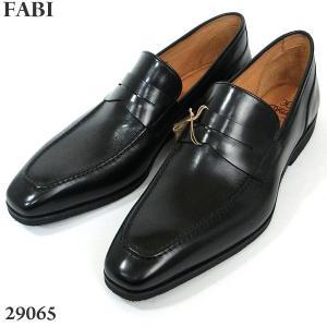 FABI ファビ 紳士靴 29065 ローファー ブラック サイズ UK9/43(27cm) メンズ イタリア製 新品アウトレット|pre-ma
