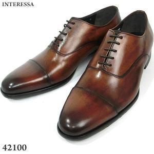 INTERESSA インテレッサ 阪急 紳士靴 ストレートチップ シューズ 42100 ダークブラウン メンズ スペイン製 在庫限り アウトレット|pre-ma