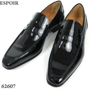 ESPOIR エスポワール 紳士靴 62607 ローファー エナメルブラック サイズ UK6(24-24.5cm)  メンズ イタリア製 新品アウトレット|pre-ma