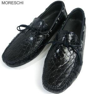 MORESCHI モレスキー  紳士靴 ドライビングシューズ 39158 ダークブルー サイズ 4.5(23.5cm)  イタリア製 新品アウトレット-02|pre-ma