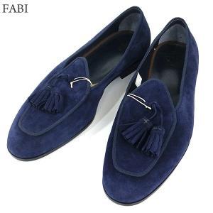 FABI ファビ 紳士靴 タッセル スエード スリッポン 8811 ブルー サイズ 42(26.5cm) メンズ イタリア製 新品アウトレット-25|pre-ma