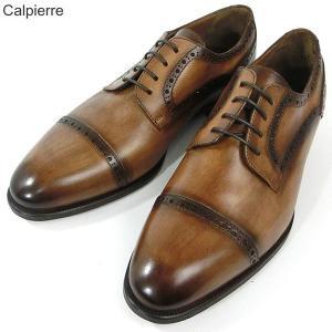 CALPIERRE カルピエッレ 紳士靴 ストレートチップ サイズ 42(約26.5cm) K144 BR メンズ イタリア製 新品アウトレット-63|pre-ma