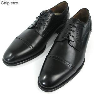 CALPIERRE カルピエッレ 紳士靴 ストレートチップ サイズ 42(約26.5cm) K144 BK メンズ イタリア製 新品アウトレット-65|pre-ma
