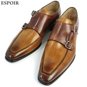 ESPOIR エスポワール 紳士靴 8309 ライトブラウン サイズ EU42(UK8/26.5cm) メンズ イタリア製 新品アウトレット-68|pre-ma
