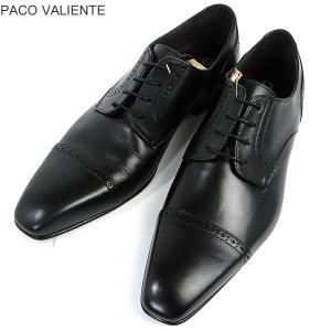 PACO VALIENTE 紳士靴 ストレートチップ スペイン製 B257 ブラック サイズ 7.5(26cm) メンズ 新品アウトレット-73|pre-ma