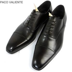 PACO VALIENTE 紳士靴 ストレートチップ スペイン製 B115 DBRブラウン サイズ 7.5(26cm) メンズ 新品アウトレット-74|pre-ma