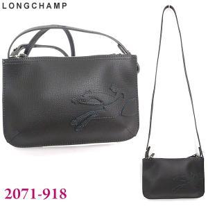 LONGCHAMP ロンシャン レザー ショルダーバッグ クロスボディ Shop it  2071 918 112 Grey/グレー レディース|pre-ma