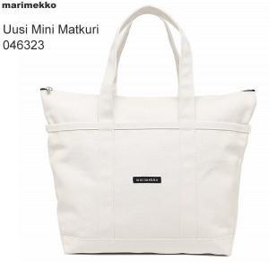 マリメッコ marimekko トートバッグ 046323 011/ホワイト Uusi Mini Matkuri Solid|pre-ma