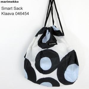 マリメッコ marimekko SMART SACK Klaava ナップザック ナイロン 046454 159  折り畳み式 決算SSP|pre-ma