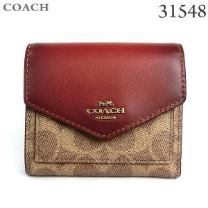 コーチ COACH  財布 ショート 二つ折り 31548 B4NQ4  ブラウン/カーキ  Tan Rust 新品|pre-ma