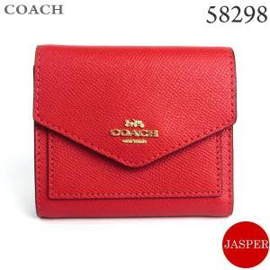 コーチ COACH  財布 ショート 二つ折り 58298 LINP0 JASPER/レッド 新品|pre-ma