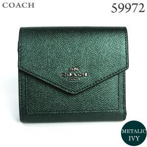 コーチ COACH  財布 ショート 二つ折り 59972 DKN4O METALLIC IVY/メタリック グリーン 新品|pre-ma