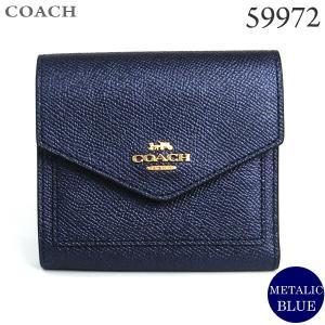 コーチ COACH  財布 ショート 二つ折り 59972 GDBL9 METALLIC BLUE/メタリック ブルー 新品|pre-ma