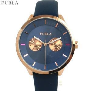 フルラ 腕時計 レディース 4251102549 38mm  FURLA METROPOLIS ローズゴールド/ネイビー レザー|pre-ma