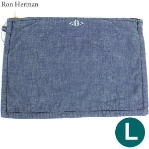 ロンハーマン Ron Herman ポーチ ラージ Pouch (L) Chambray デニムカラー 28531-046 定形外郵便OK|pre-ma