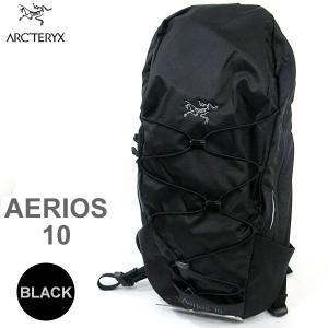 ARC'TERYX アークテリクス AERIOS 10  エアリオス 10 バックパック/リュック ...
