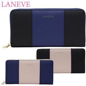 LANEVE ランイブ レディース 長財布 ラウンドファスナー L56801 ツートンカラー PVC|pre-ma