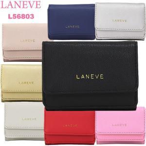 LANEVE ランイブ レディース 三つ折り 財布 L56803  8 COLORS PVC 小銭入れ付|pre-ma