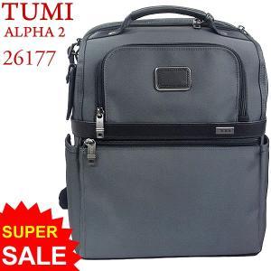 TUMI トゥミ  バックパック/リュック ALPHA 2 26177 PW2 グレー スリム・ソリューションズ・ブリーフパック|pre-ma