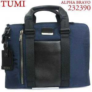 TUMI トゥミ ビジネスバッグ/ブリーフ ALPHA BRAVO 232390 NVY ネイビー AVIANO アヴィアーノ スリム・ブリーフ|pre-ma