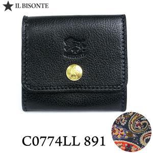 イルビゾンテ IL BISONTE コインケース 小銭入れ C0774 LL 891 ブラック BOX入り 内側ペイズリー|pre-ma