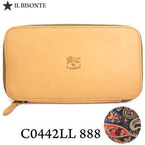 イルビゾンテ IL BISONTE 長財布 ラウンドファスナー C0442 LL 888 ヌメ/ナチュラル 内側リバティプリント柄|pre-ma