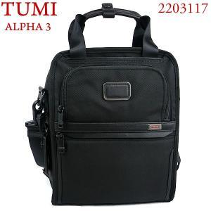 TUMI トゥミ ミディアム・トラベル・トート ALPHA3 2203117 D3 ショルダーバッグ|pre-ma