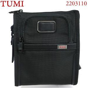 TUMI トゥミ  ポケット・バッグ・スモール ALPHA3 2203110 D3 ショルダーバッグ 斜め掛け クロスボディ 決算SSP|pre-ma
