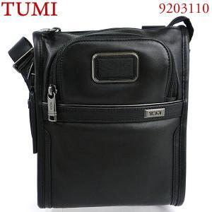 TUMI トゥミ  レザー ポケット・バッグ・スモール ALPHA3 9203110 DL3 ショルダーバッグ 斜め掛け クロスボディ|pre-ma