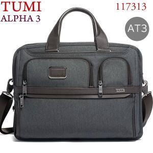 TUMI トゥミ  ビジネスバッグ/ブリーフケース ALPHA3 1173131009 AT3 アンスラサイト A4サイズ エクスパンダブル|pre-ma