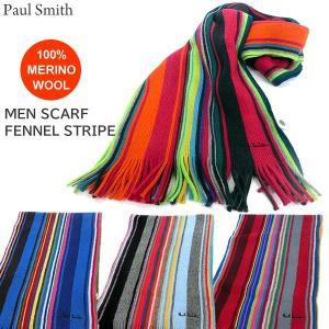 Paul Smith ポールスミス マフラー メリノウール100% MEN SCARF FENNEL STRIPE M1A-353E-AS10 メンズ|pre-ma